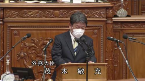 茂木敏充・外交演説・204回国会.PNG