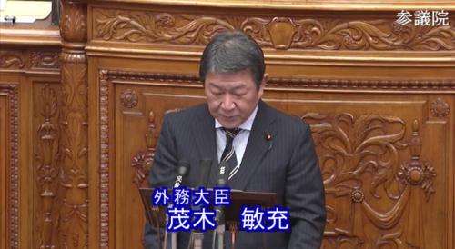 茂木敏充・日米貿易協定の趣旨説明・参院本会議.PNG