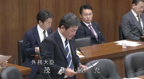 茂木敏充・日米貿易協定の趣旨説明・衆院外務委員会.PNG