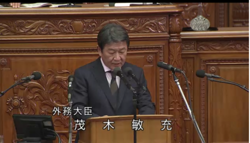 茂木敏充・日米貿易協定の趣旨説明・衆院本会議.PNG