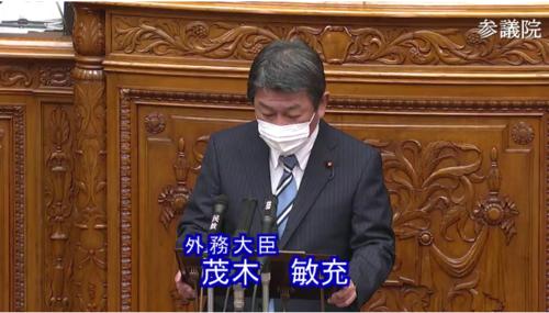 茂木敏充・日英FTA承認案・参院本会議・趣旨説明.PNG