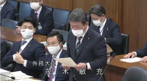 茂木敏充・日英FTA承認案・衆院外務委員会・趣旨説明..PNG