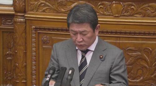 茂木敏充・経済演説・第198回国会.PNG