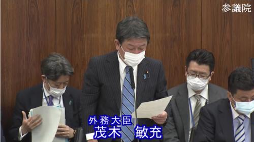 茂木敏充・RCEP承認案・趣旨説明・参院外交防衛委員会.PNG
