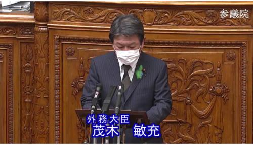 茂木敏充・RCEP承認案・趣旨説明・参院本会議.PNG
