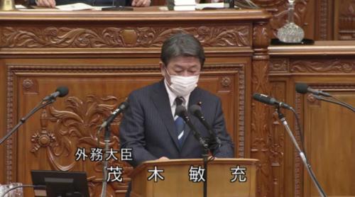 茂木敏充・RCEP承認案・趣旨説明・衆院本会議.PNG