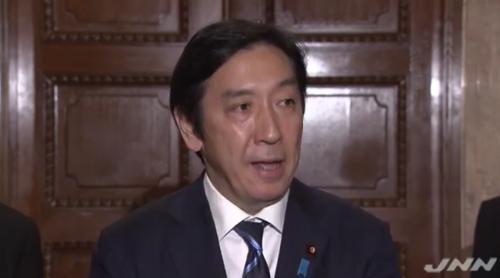 菅原一秀・経産相を辞任.PNG