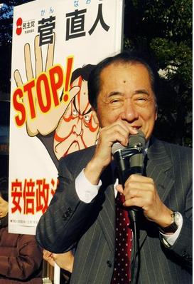 菅直人・衆参同日選.PNG