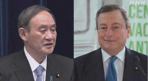 菅義偉とイタリアのドラギ首相.PNG