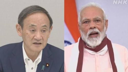 菅義偉とインドのモディ首相.PNG