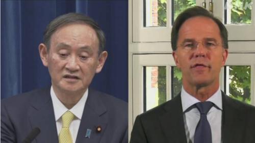 菅義偉とオランダのルッテ首相.PNG