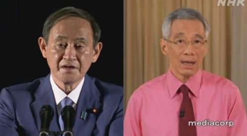 菅義偉とシンガポールのリー・シェンロン首相.PNG