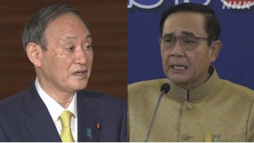 菅義偉とタイのプラユット首相.PNG