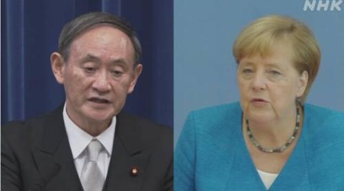 菅義偉とドイツのメルケル首相.PNG