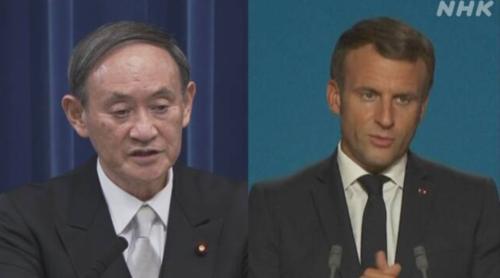 菅義偉とフランスのマクロン大統領.PNG