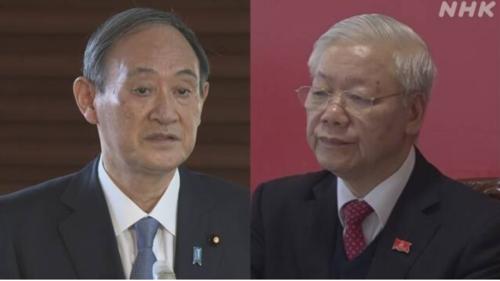 菅義偉とベトナムのグエン・フー・チョン書記長.PNG