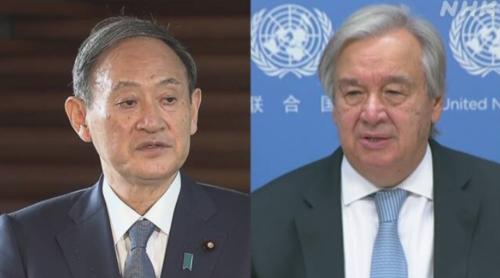 菅義偉と国連のグテーレス事務総長・脱炭素社会.PNG