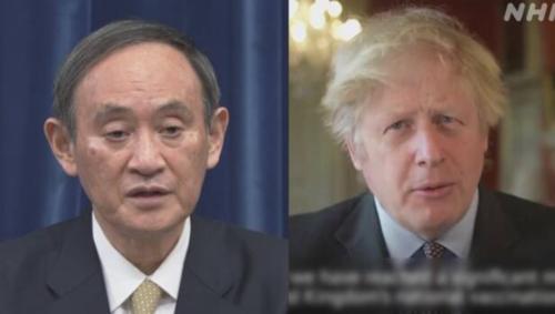 菅義偉と英国のジョンソン首相・2月16日.PNG