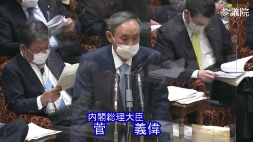 菅義偉・1月27日参院予算委.PNG