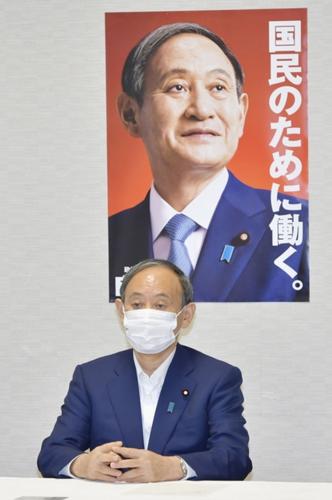菅義偉・国民のために働く.PNG