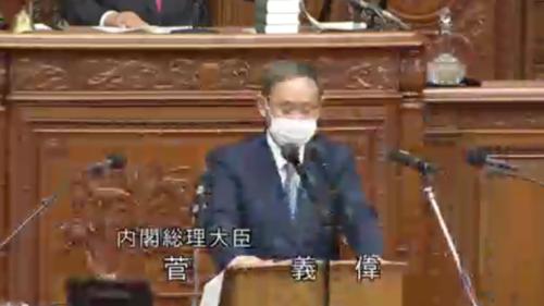 菅義偉・所信表明演説・10月26日.PNG
