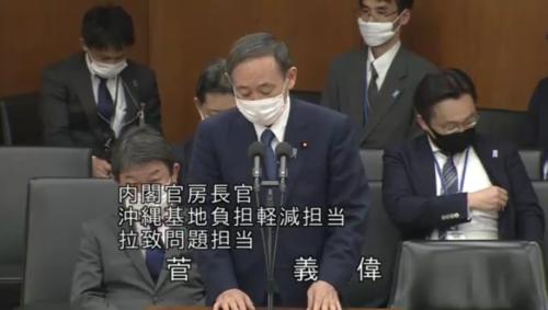 菅義偉・拉致問題・6月12日.PNG