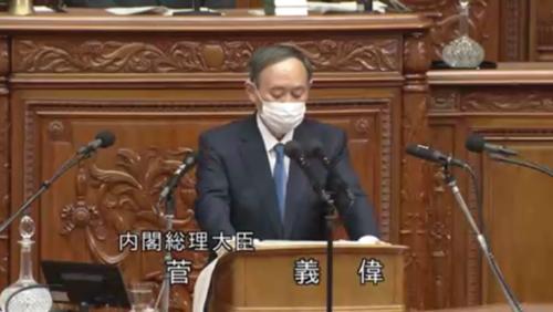 菅義偉・施政方針演説・204回国会.PNG