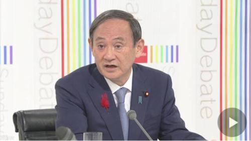 菅義偉・日曜討論.PNG