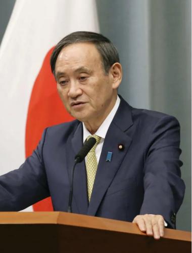 菅義偉・桜を見る会に反社会的勢力?.PNG