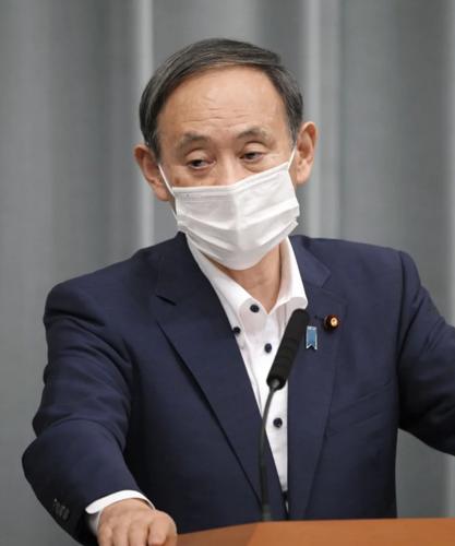 菅義偉・検察庁法廃案.PNG