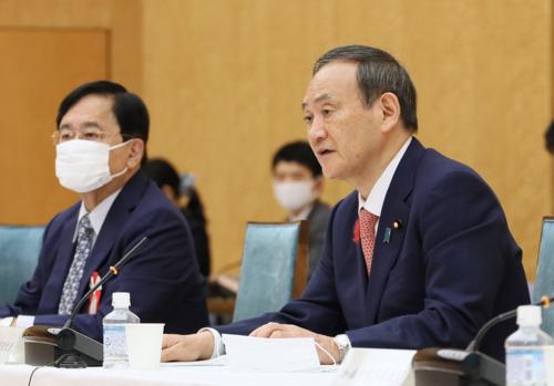 菅義偉・規制改革推進会議・10月7日.PNG