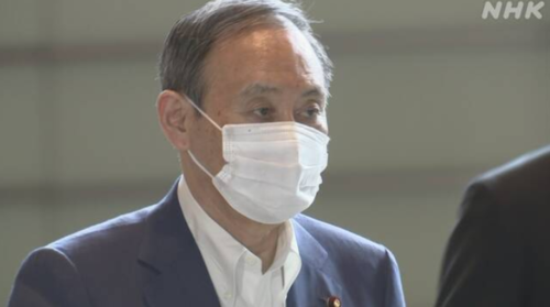 菅義偉・黒い雨談話閣議決定.PNG