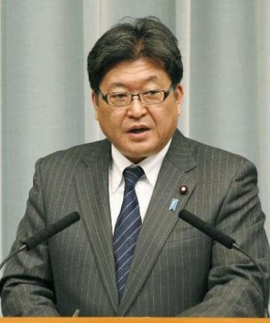 萩生田光一・改憲.PNG
