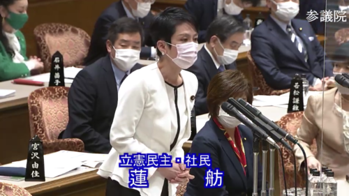 蓮舫・参院予算委.PNG