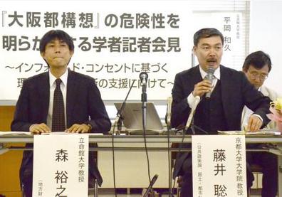 藤井聡(右).PNG