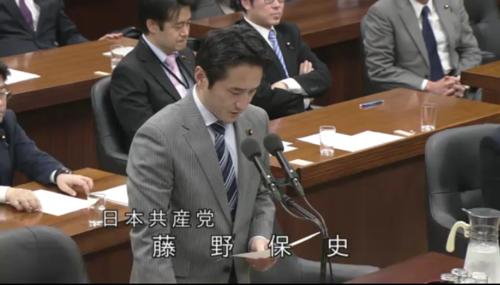 藤野保史・会社法討論.PNG
