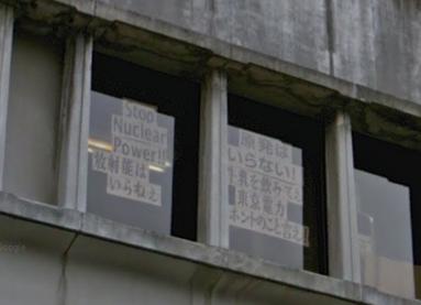 西早稲田2-3-18.PNG