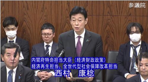 西村康稔・新型インフル法案・趣旨説明・参院内閣委.PNG
