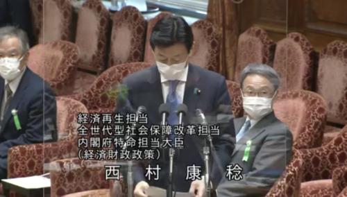 西村康稔・新型コロナ特措法改正案・趣旨説明・衆院内閣委員会.PNG