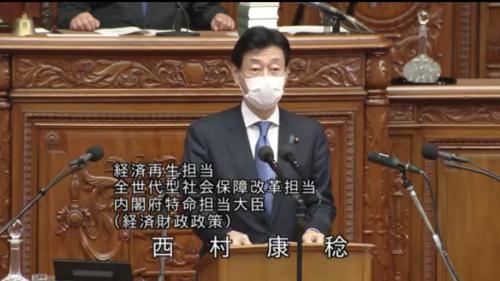 西村康稔・新型コロナ特措法改正案・趣旨説明・衆院本会議.PNG