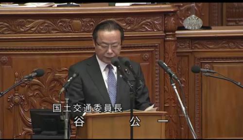 谷公一(国土交通委員長)・アイヌ新法.PNG