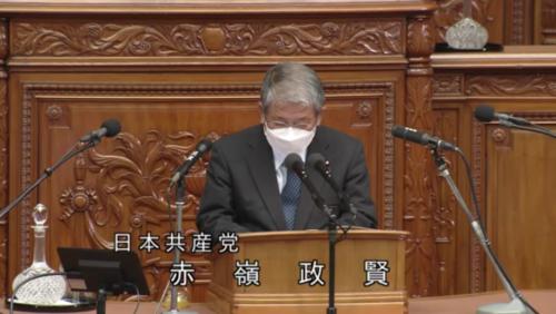 赤嶺政賢(日本共産党)・土地規制法案・質疑・衆院本会議.PNG