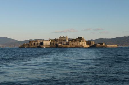 軍艦島.PNG