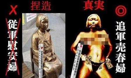 追軍売春婦.PNG