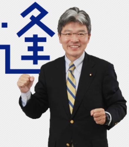 逢坂誠二・無所属へ.PNG