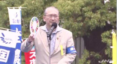 連合の神津会長・働き方改革.PNG