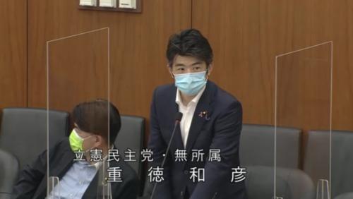 重徳和彦・土地規制法案・質疑・5月21日.PNG