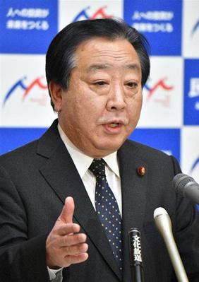 野田佳彦・民進党.PNG