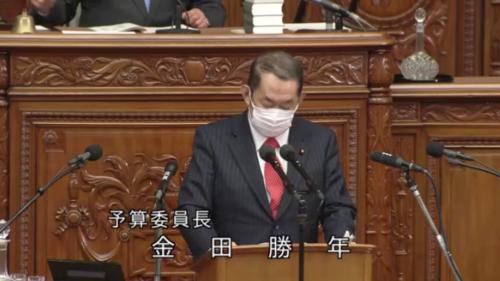 金田勝年(予算委員長)・補正予算案.PNG