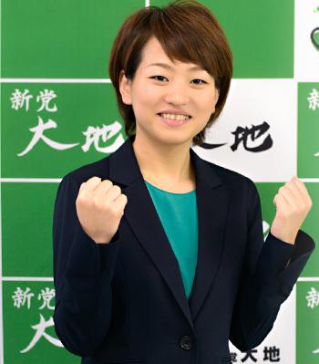 鈴木貴子.PNG